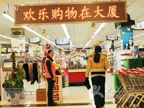 东营市商业大厦(济南路)旅游景点图片