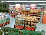 天汇百货(麒龙中路店)