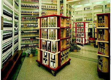 Enoteca Cotti葡萄酒专卖店