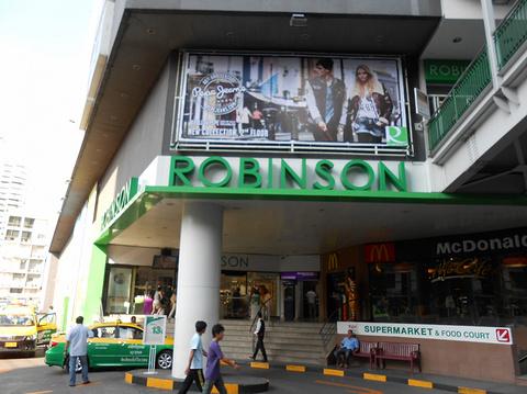Robinson Department Store Sukhumvit Branch