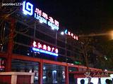 利群长江购物广场(香江路一店)