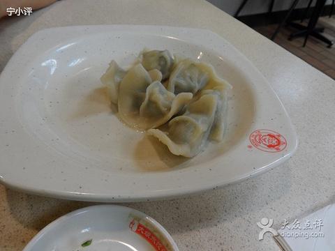 大娘水饺(大润发店)