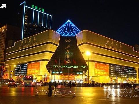 北国商城旅游景点图片
