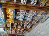 家乐福(马家堡店)