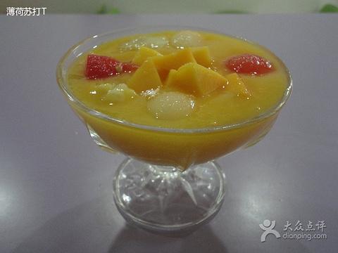 王记港式甜品
