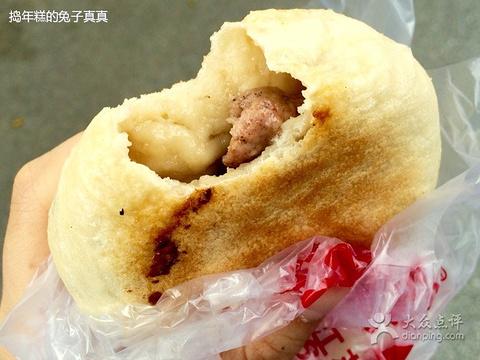 小林媛烤肉味火烧店(江苏路店)