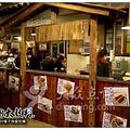 糖朝港式饮茶甜品(台中大远百店)
