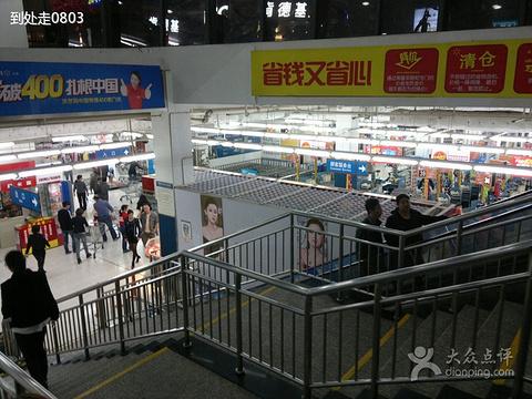 沃尔玛购物广场(时代广场店)旅游景点图片