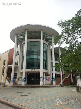 广东实验中学食堂