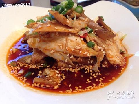 三只耳冷锅鱼(保利店)