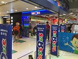 玩具反斗城(沙田店)