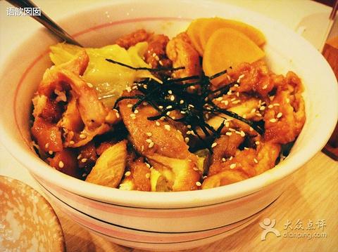宝寿司(陆家嘴店)