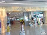 紫荆城商业广场(南海大道店)
