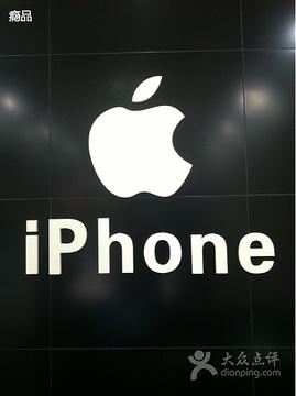 智能手机专卖店