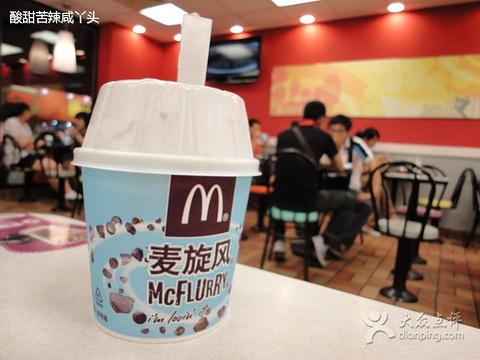 麦当劳(万州百盛店)旅游景点图片