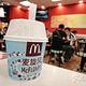 麦当劳(万州百盛店)