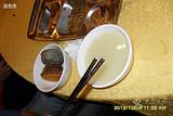 九华山庄自助餐