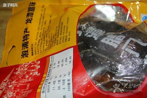 龙潭天然食品有限公司
