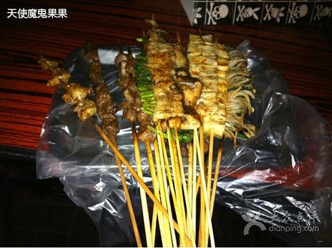 东北虎烤品