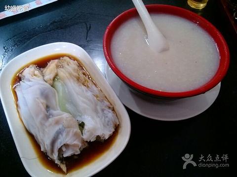 盛世肠粉王(莲花支路店)