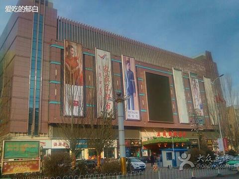 奥威购物广场旅游景点图片