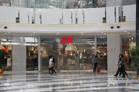 H&M(万达广场店)