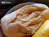 黄果树香酥油蒸面包子店(红云农贸市场店)