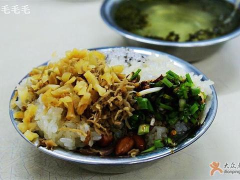 黄家老糯食旅游景点图片
