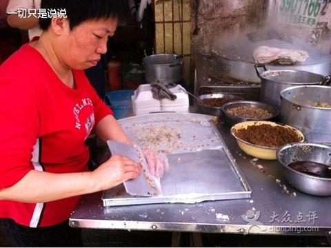 新安街粿条卷旅游景点图片