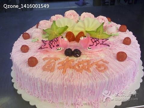 金苹果艺术蛋糕