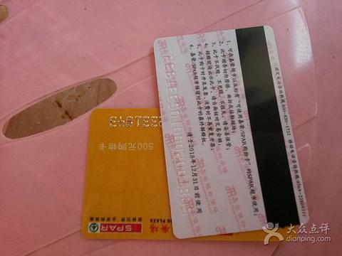 嘉荣购物广场(南城店)