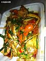 越南大螃蟹腿