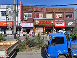 湘村人家(依福路店)