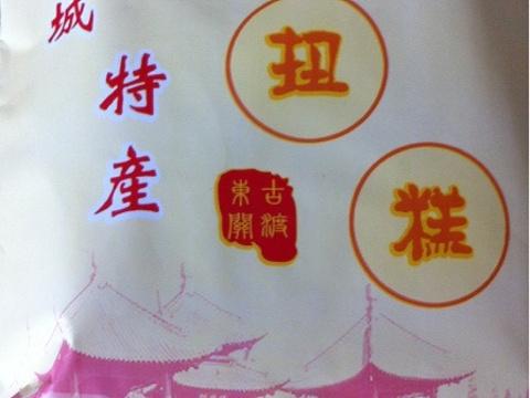扬城特产旅游景点图片