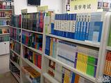 百万庄图书大厦