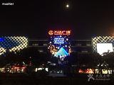 万达广场(江北店)
