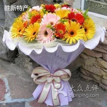 今生缘鲜花店