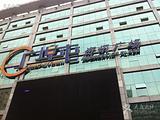 广埠屯资讯广场