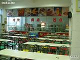 中国地质大学一食堂