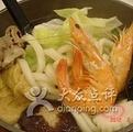 乌丼亭(汉神百货店)