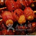 火牛日式串烧