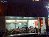 广吉园文山土鸡米线