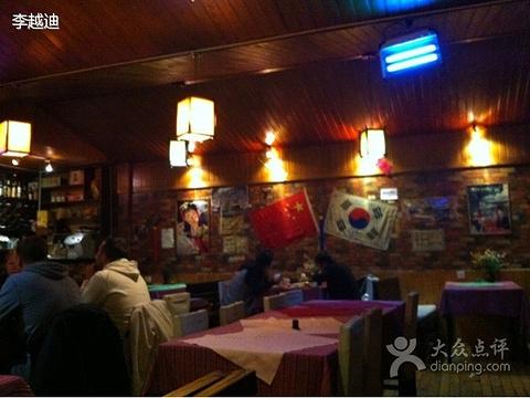 雅客吧韩国料理旅游景点图片