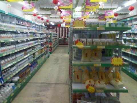 广安堂青年创业药品超市