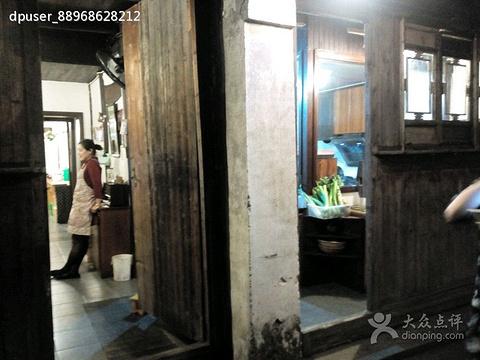 民宿18号旅游景点图片