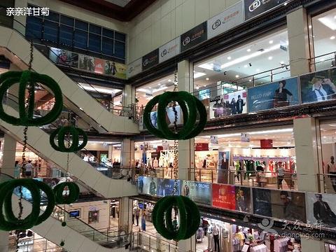 威伊盛购物中心