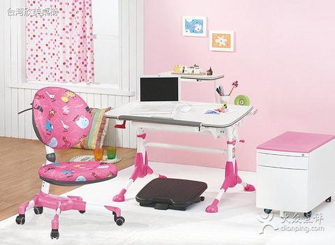 欣美儿童学习桌椅