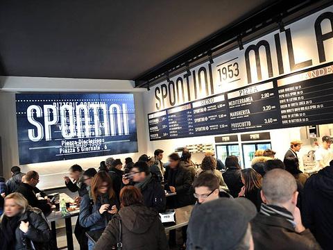 Pizzeria Spontini(Via Santa Radegonda)旅游景点图片