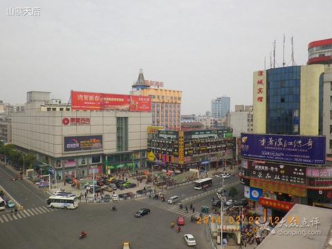 华洋百货旅游景点图片