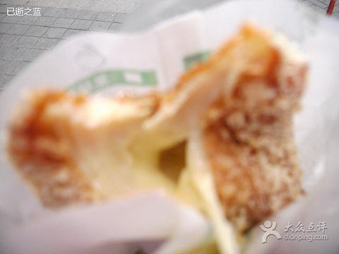 宝岛战斗鸡排VS台湾凤仪木瓜牛乳(双菱路店)
